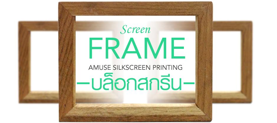 banner_blockscreen3